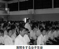 一般社団法人日本船長協会 » 第6...